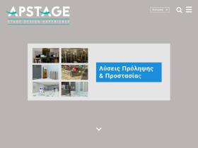 apstage.gr