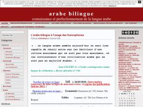 arabebilingue.unblog.fr