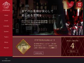 arabesque.jpn.com