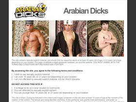 arabiandicks.com