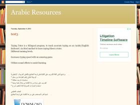 arabic-resources.blogspot.com