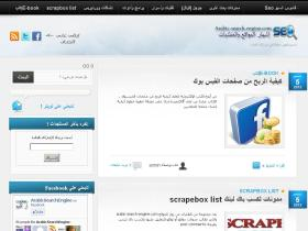 arabic-search-engine.com