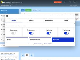 arabic-speedtest.10-fast-fingers.com