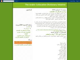 arabicollocations.blogspot.com