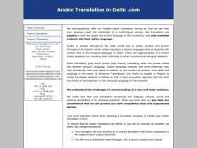 arabictranslationindelhi.com