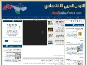 arabjobusiness.com
