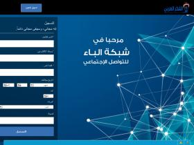 arabmind.net