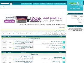 arabwebtalk.com