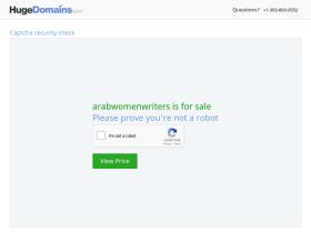 arabwomenwriters.com