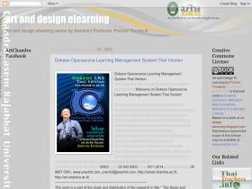 art-design-elearning.blogspot.com