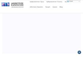 arthroscopy.net.gr