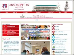 assumption.ac.th