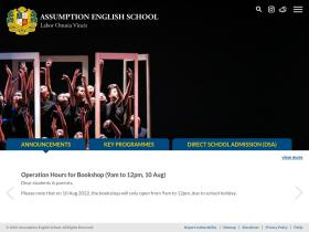 assumptionenglish.moe.edu.sg