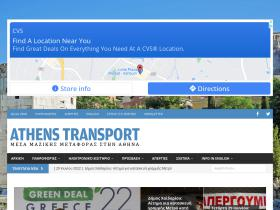 athenstransport.com