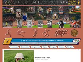 athletics-sport.info