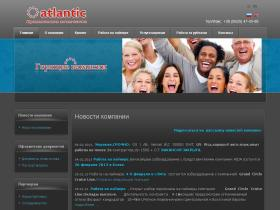 atlanticrewing.com