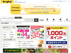 auction.yahoo.co.jp
