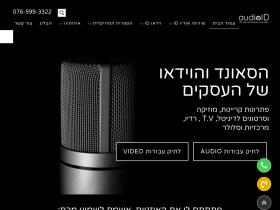 audio-id.com