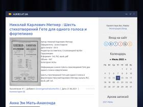 aukro.at.ua
