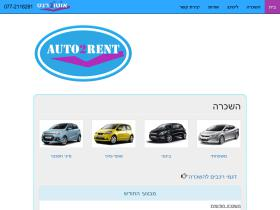 auto2rent.co.il