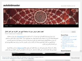 autobidmaster.wordpress.com