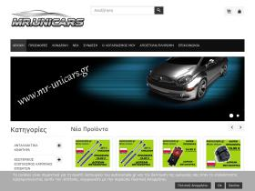 autocomple.gr