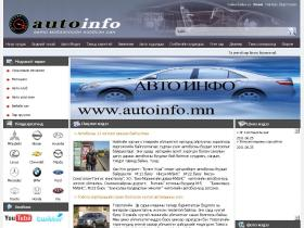 autoinfo.mn