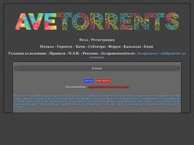 avetorrents.com