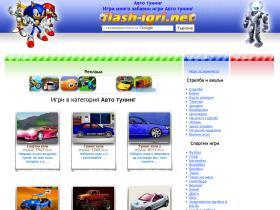 avto-tuning.flash-igri.net
