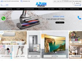 azuri.co.il