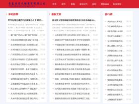 backdoorbrazil.com