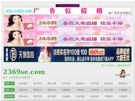 baliprivateholiday.com