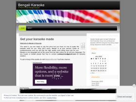 banglakaraoke.wordpress.com