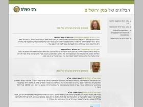 bankjerusalem-blogs.co.il