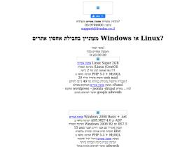 bankonline.co.il