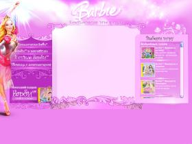 barbie-game.ru