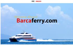 barcaferry.com