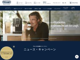 barista.delonghi.co.jp