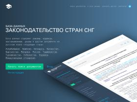 base.spinform.ru