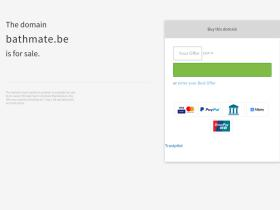 bathmate.be