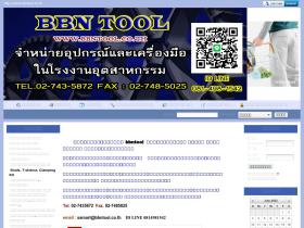 bbntool.co.th