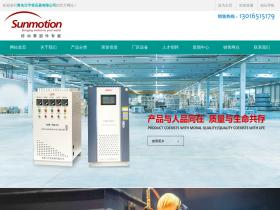 be-boss.net