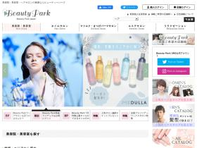 beauty-park.jp