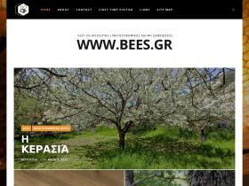 bees.gr