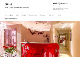 belle-salon.ru