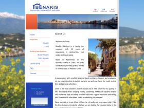 benakis-buildings.gr
