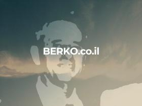 berko.co.il