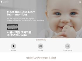 best-mom.co.kr