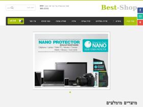best-shop.co.il