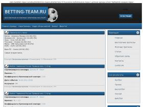 betting-team.ru